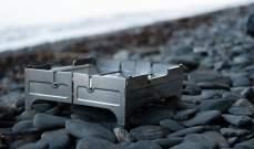 """""""Fire Safe"""" حفرة نار محمولة مصنوعة من الفولاذ المقاوم للصدأ"""