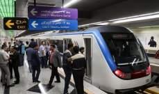 إغلاق محطة مترو في طهران بعد الاشتباه بإصابة سائح بفيروس كورونا