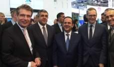 كيدانيان يفتتح جناح لبنان في الدورة 53 لبورصة السياحة العالمية في برلين