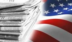 هجوم الكتروني خارجي يشل صحفا أميركية