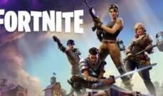 """ثغرة أمنية في لعبة """"Fortnite"""" تهدد خصوصية بيانات 80 مليون لاعب"""