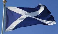"""رئيسة وزراء إسكتلندا: تخفيف قيود """"كورونا"""" يجب أن يتم بحذر شديد"""