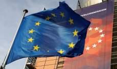 الإتحاد الأوروبي يضيف 10 شخصيات وكيانات سورية لقائمة العقوبات