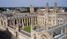 """""""أكسفورد"""" تبدأ تجارب لقاح """"كورونا"""" على الأطفال خلال الشهر الجاري"""