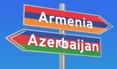 مع احتدام القتال.. سندات أذربيجان وأرمينيا السيادية تواصل تراجعها