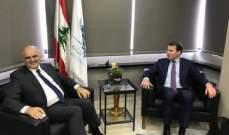 وزير المالية بحث مع نائب رئيس البنك الاوروبي الشؤون الإقتصادية مع البنك