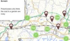 تطوير خريطة تفاعلية تفضح الجيران المزعجين