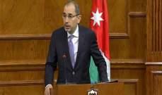 وزير خارجية الأردن في إجتماع مناقشة جدول اعمال القمة: التحديات الهائلة تفرض علينا بلورة رؤى جديدة