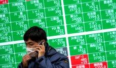 الأسهم اليابانية ترتفع بفضل أرباح إيجابية للشركات