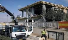 """تقرير: خسائر فادحة تكبدها الاقتصاد """"الاسرائيلي"""" نتيجية التصعيد الأخير مع قطاع غزة"""