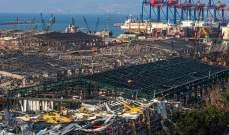 تبقى إعادة إعمار مرفأ بيروت محورا جاذبا للاستثمار الدولي