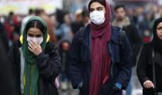 وزير الصحة الإيراني: سنسيطر على فيروس كورونا في غضون 40 يوما