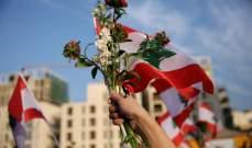 """""""بلومبيرغ"""": الدولة اللبنانية تأخرت في قرارها بشأن السندات الدولية"""
