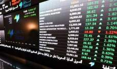 11 شركة سعودية تتجه لشطب 5 مليارات من رساميلها