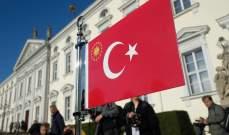تراجع تكلفة التأمين على ديون تركيا بعد العقوبات الأميركية المخفّفة