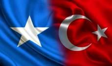 مسؤول تركي: أدعو القطاع الخاص الاستثمار في الطاقات المتجددة بالصومال
