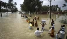 1.45 مليار دولار خسائر الصين هذا الشهر جراء الفيضانات