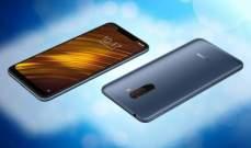 """الإعلان رسميا عن الهاتف """"Xiaomi Pocophone F1"""""""