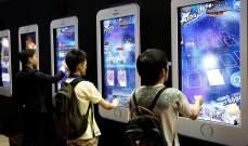 الإمارات تفتتح أول عيادة لعلاج إدمان الألعاب الإلكترونية