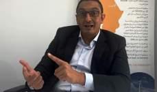 """""""ليكيلا"""" تجمع 250 مليون دولار لمشروع طاقة الرياح في مصر"""