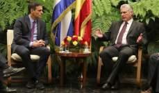إسبانيا تعتزم تحويل ديونها لدى كوبا إلى استثمارات