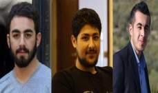 """خاص: تعرّف على الشبان اللبنانيين الذين إخترقوا """"فيسبوك"""" ... لقد أسسوا شركتهم الخاصة !!"""