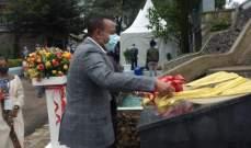 إثيوبيا تفتتح أول مركز للذكاء الاصطناعي