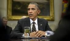 """""""الكونغرس"""" الاميركي يقر قانون العقوبات على روسيا"""
