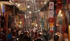 التضخم في المغرب يقفز 0.9% في آب نتيجة ارتفاع أسعار المواد الغذائية