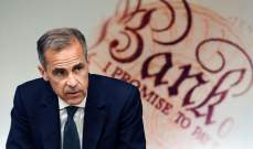 """محافظ بنك إنكلترا يحذر من ضربة اقتصادية بتأثير من فيروس """"كورونا"""""""