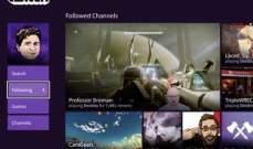 """تطبيق """"Twitch"""" منصة الفيديو وبث الألعاب يصل إلى """"بلاي ستيشن 4"""""""