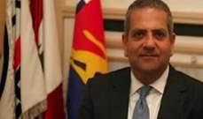 """شمّاس لـ""""الإقتصاد في أسبوع"""": لتوسيع الإقتصاد اللبناني من خلال خلق فرص العمل وتطوير الشركات"""