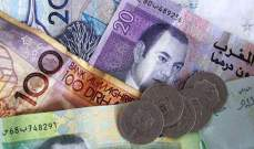 بنوك المغرب تعتزم تقديم قروض رخيصة للمشاريع الصغيرة والمتوسطة الحجم