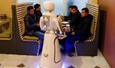 """""""تيميا""""نادلة روبوتفي معطم للوجبات السريعة في أفغانستان"""