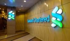 """تحالف بين """"ستاندرد تشارترد"""" و""""نورثرن تراست"""" لإطلاق خدمة عملات رقمية"""