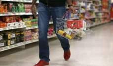 """""""كونفرانس بورد"""": ثقة المستهلكين حول العالم تسجل هبوطا قياسيا في الربع الثاني"""