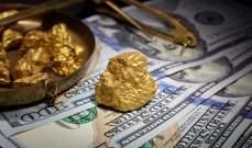 الذهب يتراجع عن ذروة شهرين وقوة الدولار تحد من جاذبيته