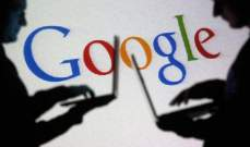 """""""غوغل"""" تختبر إضافة سرعة إتصال الانترنت ضمن نتائج البحث"""