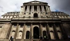 """عضو """"بنك إنكلترا"""": من الخطأ النظر إلى أسعار الذهب كأداة لتوقع المسار المستقبلي للتضخم"""