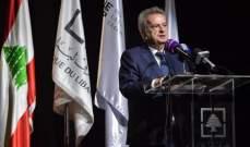 """سلامة خلال """"المنتدى الثالث للشمول المالي"""": نسبة الفوائد المرتفعة جاءت نتيجة الأوضاع التي مر بها لبنان وآخرها الفراغ الحكومي"""