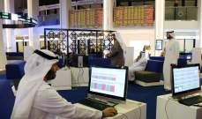 بورصة دبي تغلق على إرتفاع بنسبة 0.71% عند 2701.02 نقطة