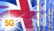 """أميركا تضغط على بريطانيا بشأن إستخدام معدات """"هواوي"""" لتطوير شبكات الجيل الخامس"""