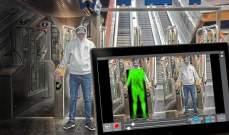 تكنولوجيا جديدة فى لندن يمكنها اكتشاف ما إذا كان شخص ما يحمل أسلحة مخفية
