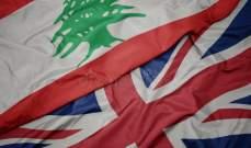 بريطانيا تقدم مساعدات للبنان بقيمة 20 مليون جنيه إسترليني