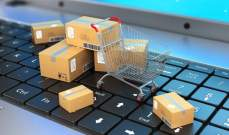 دراسة: 1 من كل 5 منتجيباع عبر الإنترنت مزيف وغير أصلي
