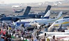 معركة بين شركات الطيران الأميركية على المسافرين