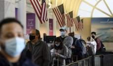 """الولايات المتحدة تعتزم توزيع 4.6 مليون جرعة من لقاح """"كورونا"""" الأسبوع المقبل"""