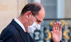 """رئيس الوزراء الفرنسي أمام القضاء بسبب إدارة أزمة """"كورونا"""""""