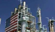 أميركا.. إدارة معلومات الطاقة تتوقع إرتفاع إنتاج حوض بيرميان لأعلى مستوى في عام