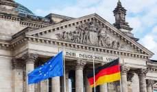 الاقتصاد الألماني بحاجة إلى خطة شاملة بقيمة 490 مليار دولار